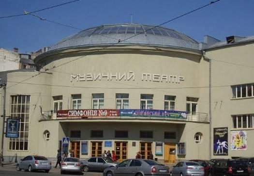 На вечорниці до Київської муніципальної опери